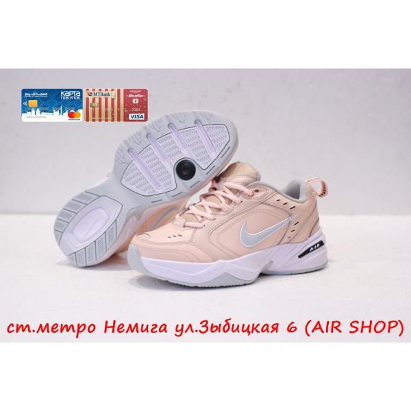 Кроссовки Nike air monarch Pink