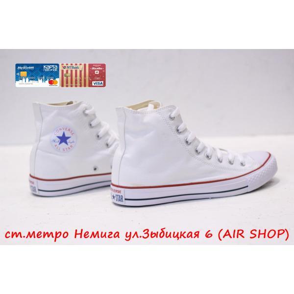 Кроссовки Converse all star White Hi
