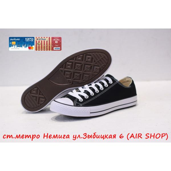 Кроссовки Converse all star Black/White