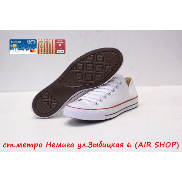 Кроссовки Converse all star White