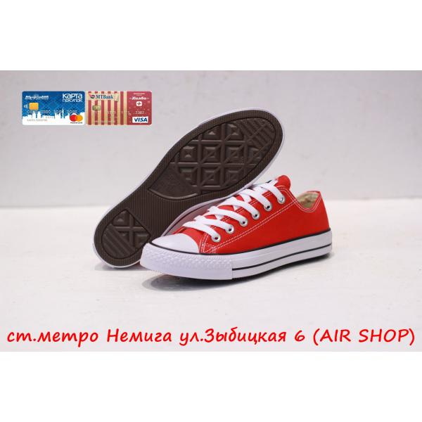 Кроссовки Converse ALL STAR wmns Red