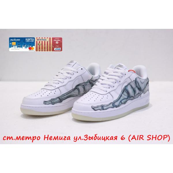 Кроссовки Nike Air Force 1 skeleton