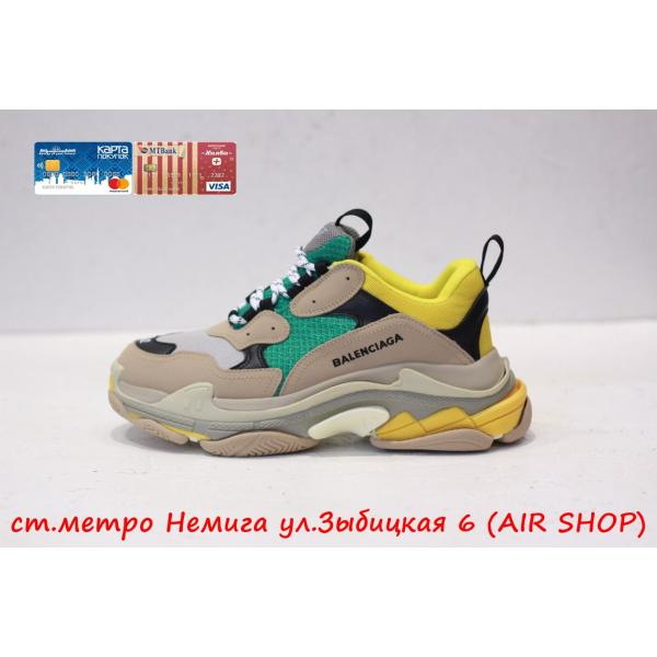 Кроссовки Balenciaga Triple S Yellow/Brown
