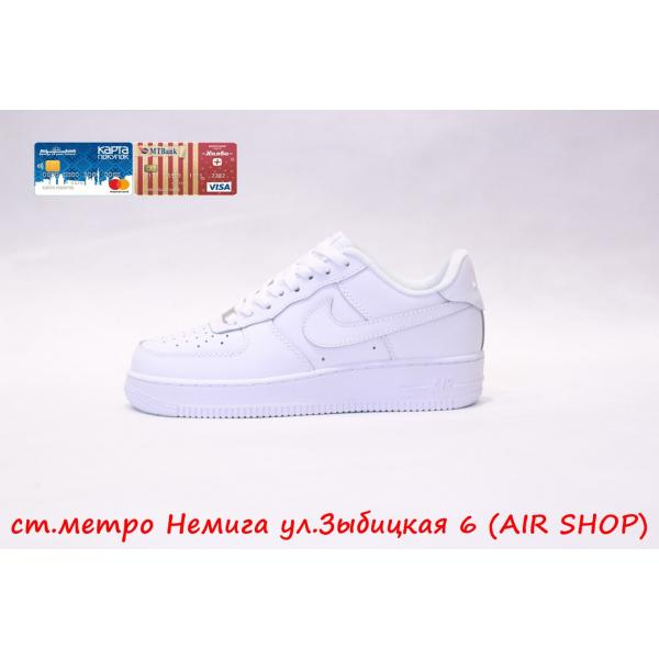 Кроссовки Nike Air Force 1 low wmns White