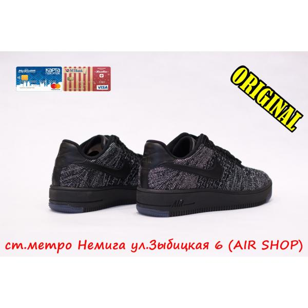Кроссовки Nike Air Force Flyknit