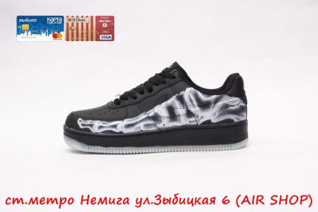 Nike Air Force 1 skeleton Black