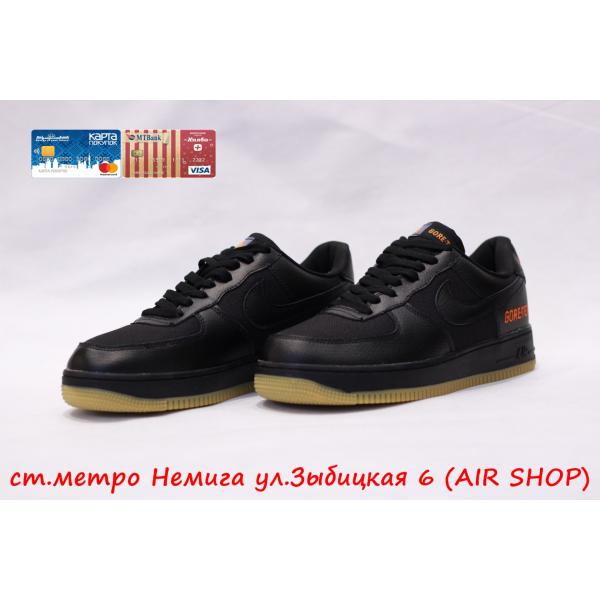Кроссовки Nike Air Force 1 Gore Tex