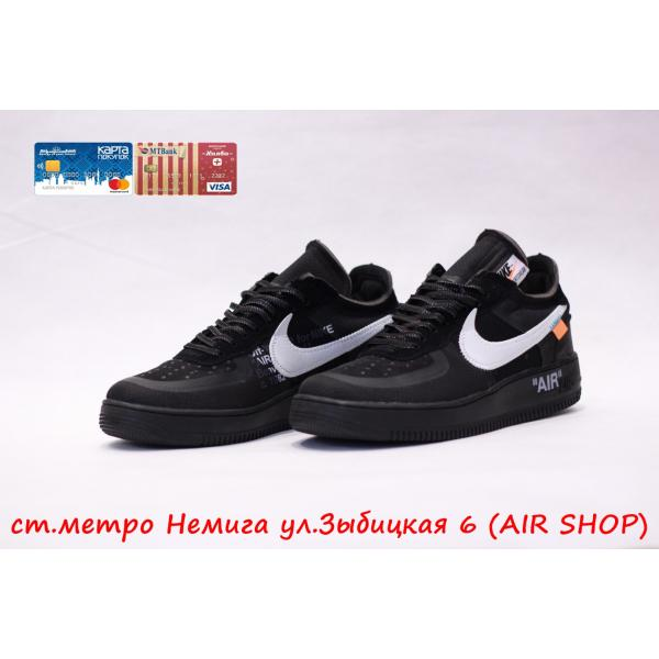 Кроссовки Nike Air Force 1 off white