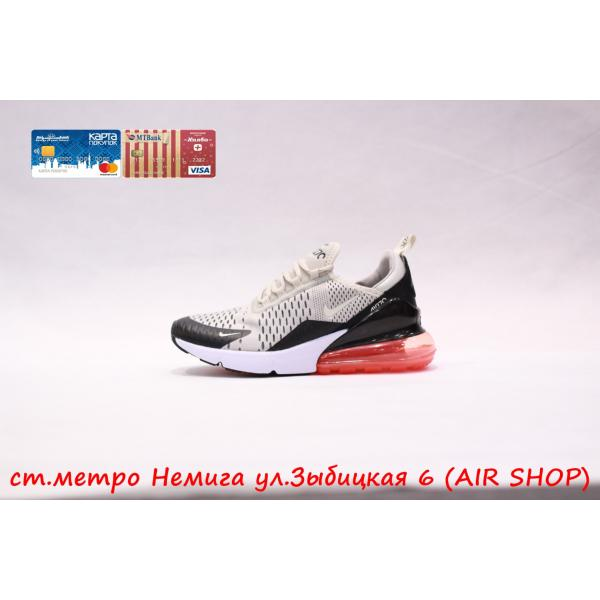 Кроссовки Nike Air max 270 Beige/Red