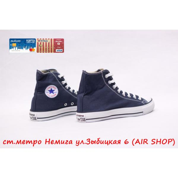 Кроссовки Converse all star Blue