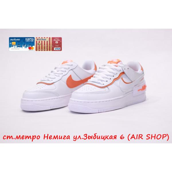Кроссовки Nike Air Force 1 Shadow White/Orange
