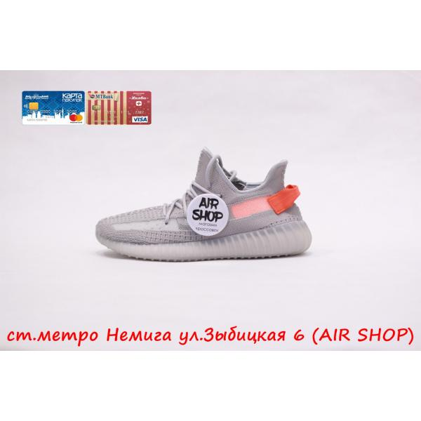 Кроссовки   yeezy 350 v2 grey orange