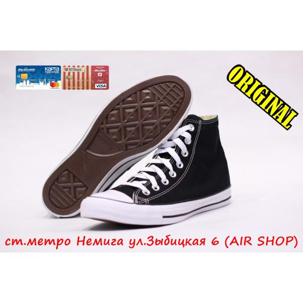 Кроссовки Converse undefeated wmns Black/White HI