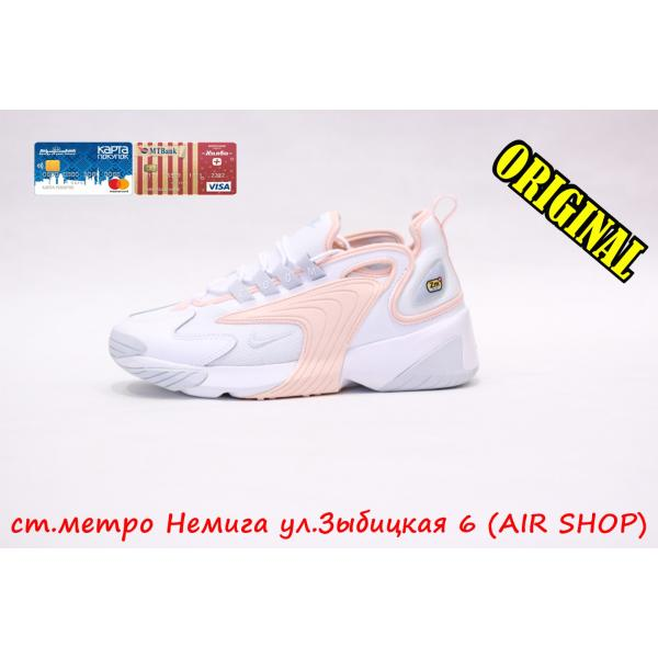 Кроссовки Nike Zoom 2k white/aura-WASHED CORAL