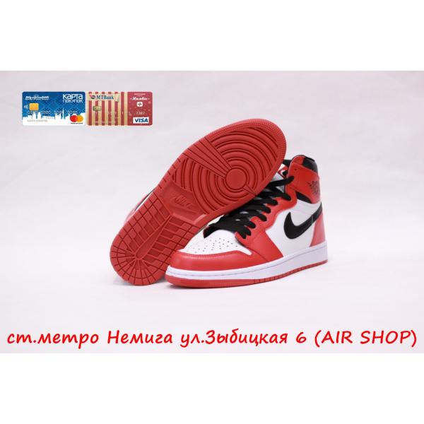 Кроссовки Nike Air Jordan 1 white/red