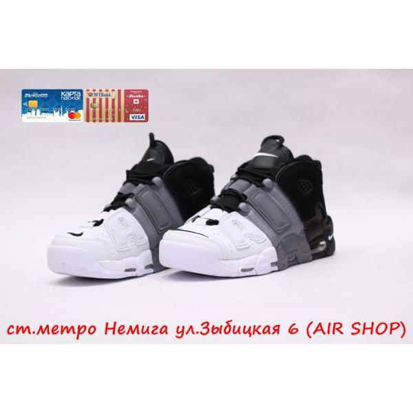 Кроссовки Nike Air More uptempo White/Grey/Black