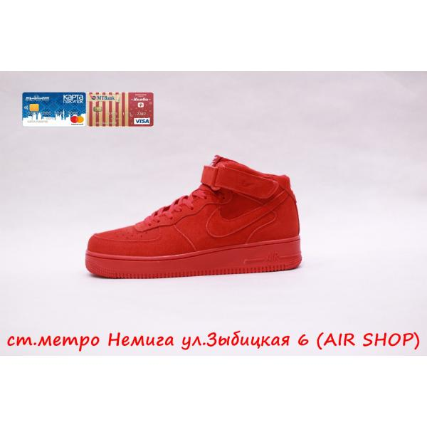 Кроссовки Nike Air Force 1 Mid Red