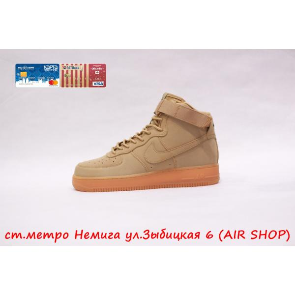 Кроссовки Nike Air Force Mid Braun