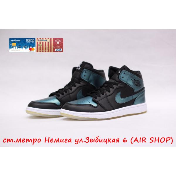 Кроссовки Nike Air Jordan 1 chameleon New