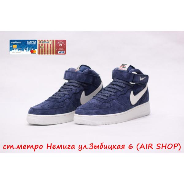 Кроссовки Nike Air Force VT Blue