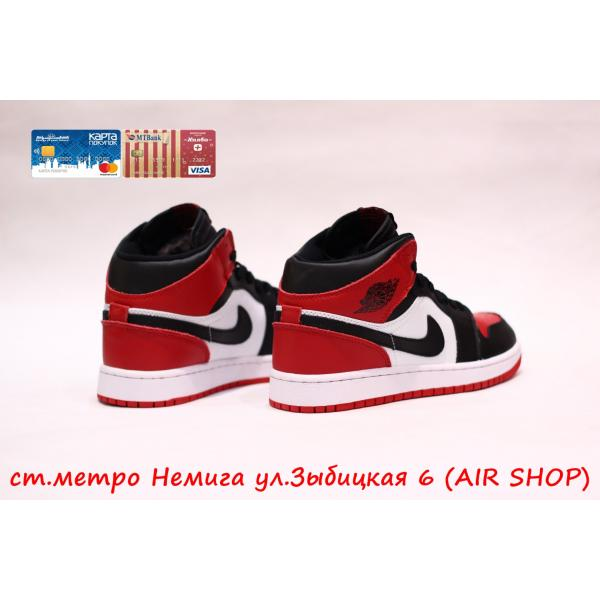 Кроссовки Nike Air Jordan 1 black/red/white winter