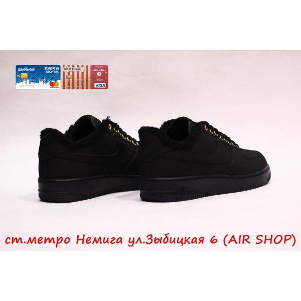 Кроссовки Nike Air Force just