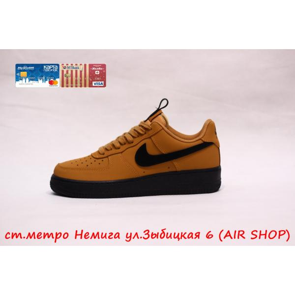Кроссовки Nike Air Force 1 D r/b