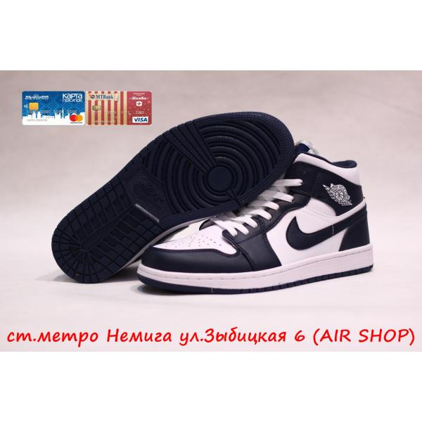 Кроссовки Nike Air Jordan 1 dark blue
