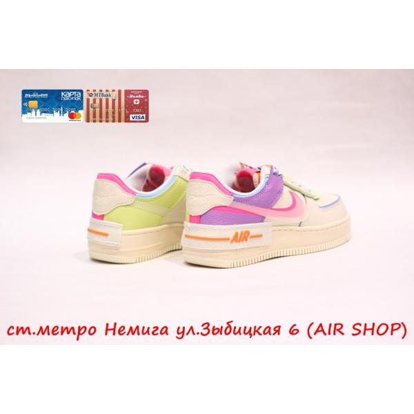 Кроссовки Nike Air Force 1 Shadow wmns