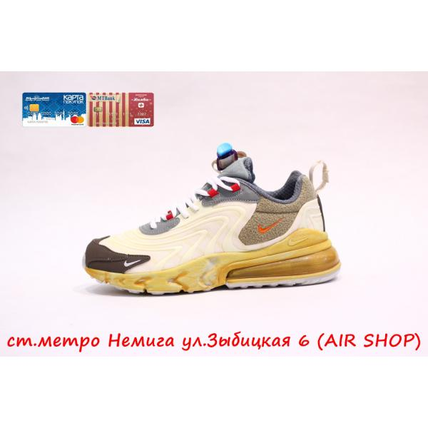 Кроссовки Nike Air Max 270 react Cactus Jack