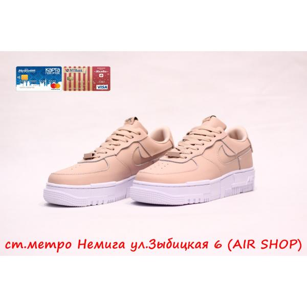 Кроссовки Nike Air Force  pixel begie