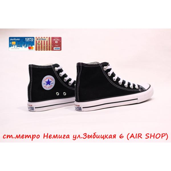 Кроссовки Converse all star Black Hi